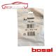 Uszczelka Bosal 256-055