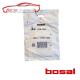 Uszczelka Opel Astra H 1.9 Cdti (04/04-) Bosal 256-153