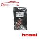 Nakrętka Bosal 258-056