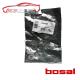Podkładka Bosal 258-784
